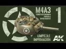 M4A3 TORRETA Sherman Limpieza Imprimación 1
