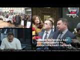 Брифинг руководителей САП Холодницкого и НАБУ Сытника после встречи с Юрием Луценко 30.11.17