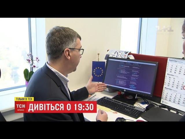ТСН зясувала, як в Естонії один сайт заміняє усіх чиновників