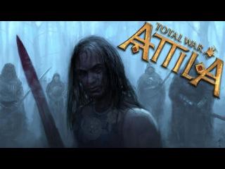 ОПАСНЫЕ ПОДСТАВЫ (Один на один)Бургунды vs Аксум Total War: Attila №.16