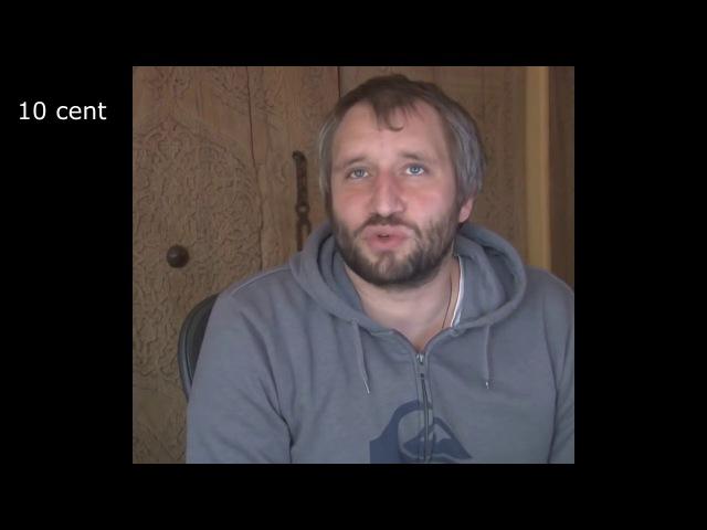 Юрий Быков про русский менталитет