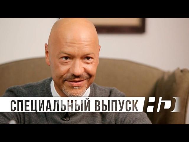 Босс-Молокосос | Федор Бондарчук об участии в фильме