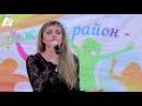 Выступление на День города Барнаула 16.09.2017.Мариночка Семёнова-Богомолица