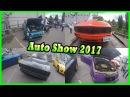 Автовыставка тюнингованных автомобилей. Автотюнинг 2017