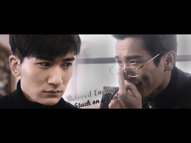 Beloved Enemy | Stuck on a Feeling | Yang Yang Gu Jing Pei