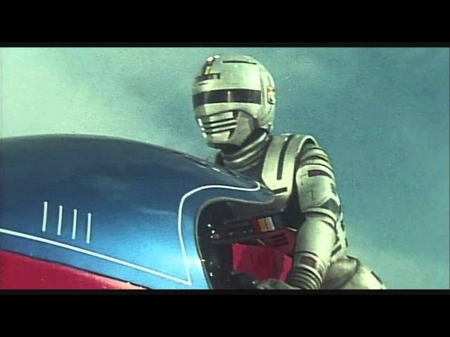 Star Traveler - Cowboy Cosmonaut