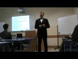 Макроэкономика. Первая лекция. Павел Усанов