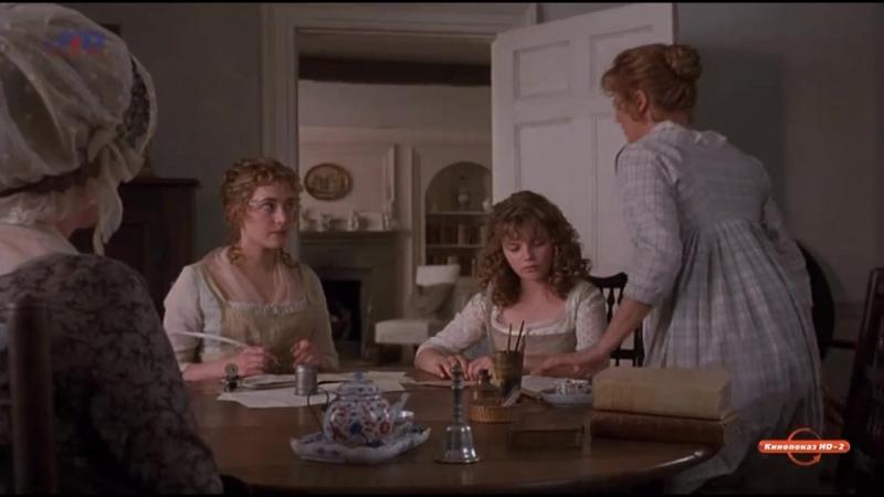 Разум и чувства /Чувства и чувствительность/ Sense and Sensibility (1995)
