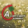 Лечение аллергии в Ростове-на-Дону