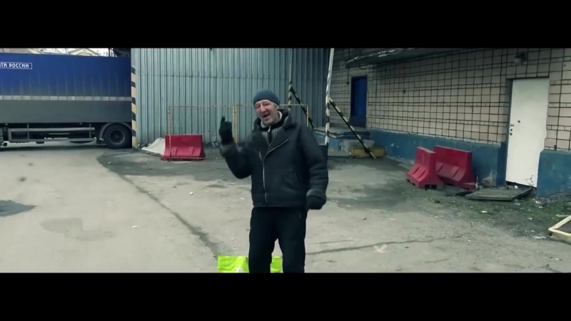 Грибы - Тает Лёд-бомжы