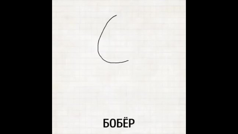 Как нарисовать за 30 секунд _Умная мама_ (1)