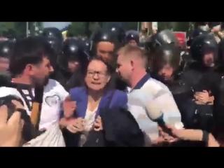 Киев, 18 июня, 2017 .Гей-парад.потасовка