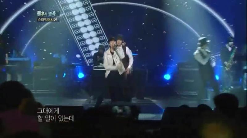 [HIT]불후의명곡2(Immortal Songs 2)-남우현(Nam woo hyun, INFINITE)어쩌다 마주친 그대20120107 KBS