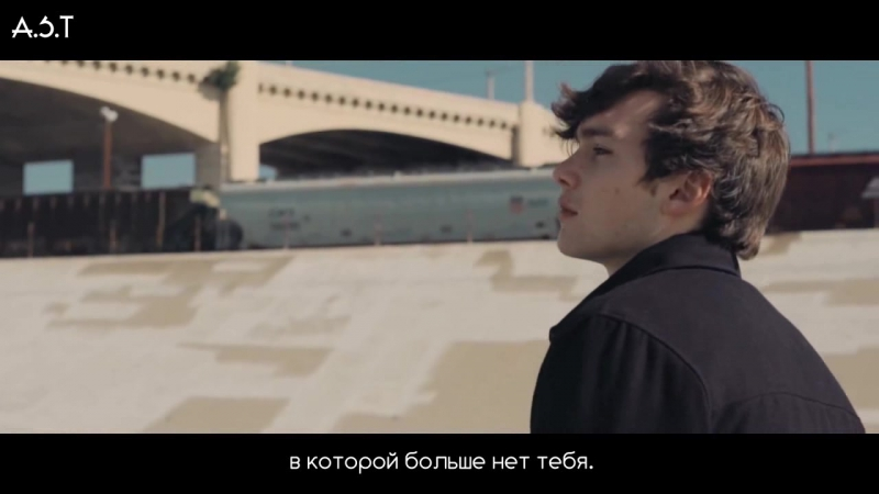 [AST] Joonil Jung (정준일) – Plastic (feat. BewhY (비와이)) [rus.sub/рус.саб] [MV]