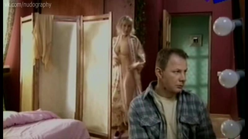 Светлана Чуйкина в белье в сериале Лола и Маркиз. Виртуозы лёгкой наживы (2004) - 1 серия