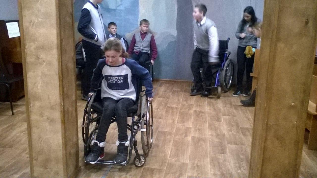 «С высоты инвалидной коляски» для учащихся 32 школы