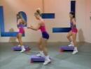 Buns of Steel Step 2000 - Шейпинг, Аэробика, Фитнес