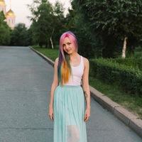 Аня Гуль