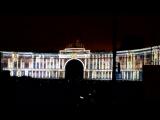 Фестиваль Света на Дворцовой площади СП-б