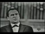 Георг Отс - Ария Мистера Икс (Снова туда, где море огней) (1962)