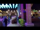 Абу-Даби! Фестиваль