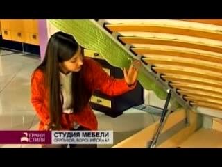 Грани стиля 2012 год Серпухов