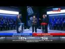 Поединок с Владимиром Соловьевым. Александр Проханов vs. Борис Надеждин (05.10.2017)