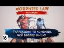 Morphies Law — трейлер с Nintendo Direct