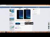 Розыгрыш Samsung Galaxy S8