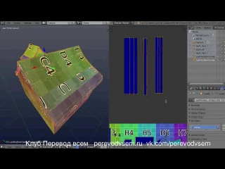 UV-маппинг в Blender Уровень 1