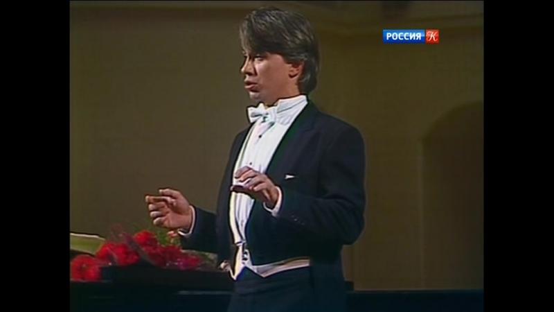 Дмитрий Хворостовский - Романсы Сергея Рахманинова (КЗ Чайковского, 1990)
