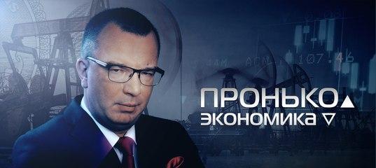 Картинки по запросу У российской элиты выработался новый тренд - жить на две страны