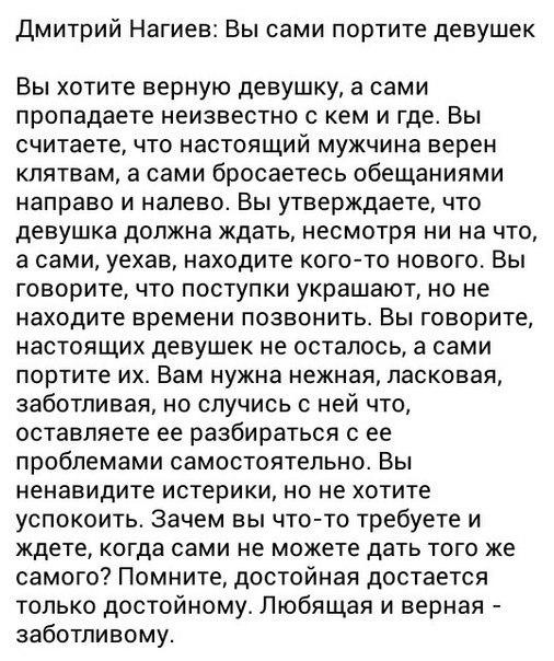 Фото №456253116 со страницы Данила Селихина