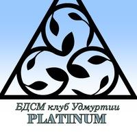 Логотип БДСМ Встречи. Удмуртия (Закрытая группа)