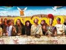 HD Житие Брайана по Монти Пайтону / Monty Python's Life of Brian (1979) Терри Гиллиам, Терри Джонс