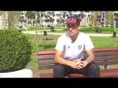 Филипе Сампайо Грозный – красивый, цветущий город