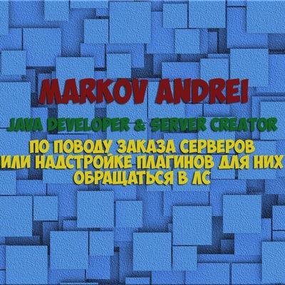 markovav