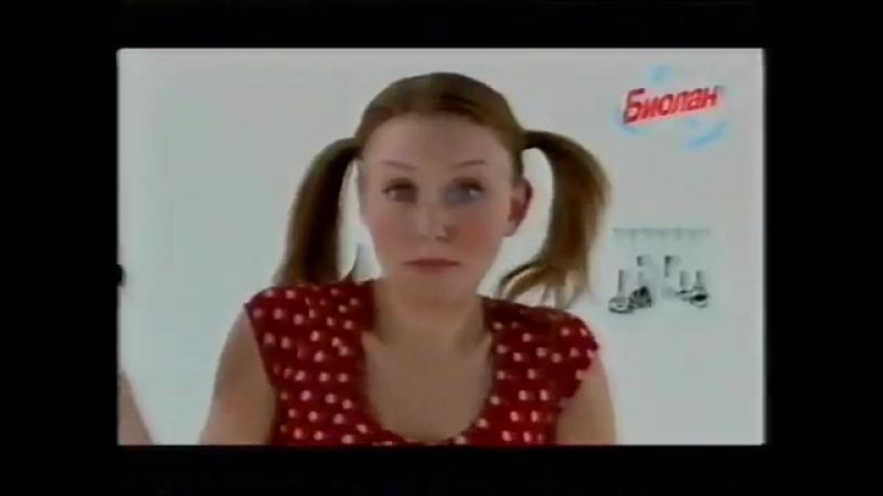 Анонсы и реклама (СТС, апрель 2005) Билайн, Чудо-творожок, Cheetos, Кухня без границ, Bella, Биолан, Snickers