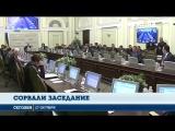 Украина. Митингующие сорвали согласительный совет Рады