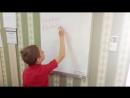 день 2 подготовка к переводному экзамену в 6 кл