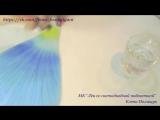 Как легко нанести рисунок прожилок, тонировка сухой пастелью Елена Полищук