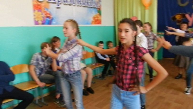 флэшмоб на День учителя 7 класс