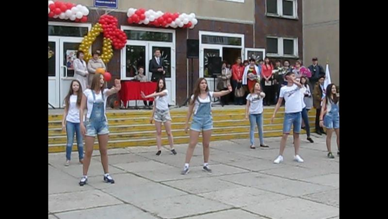 Выпуск 2017 танец Непохожие
