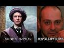 Актеры дубляжа Гарри Поттер и Философский Камень