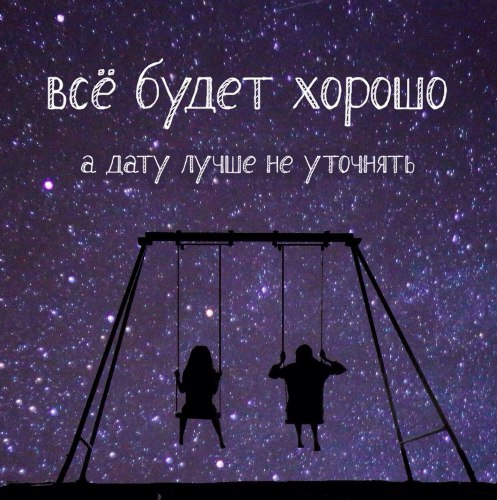 Фото №456251616 со страницы Оли Могуренко