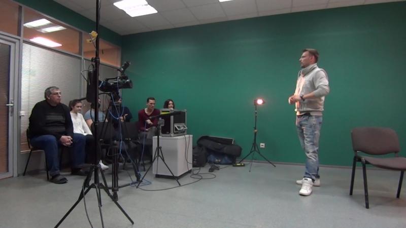 видео конспект мастер-класса с Сергеем Малюговым - 16 марта 2017