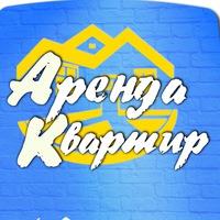 arendavolgograd1