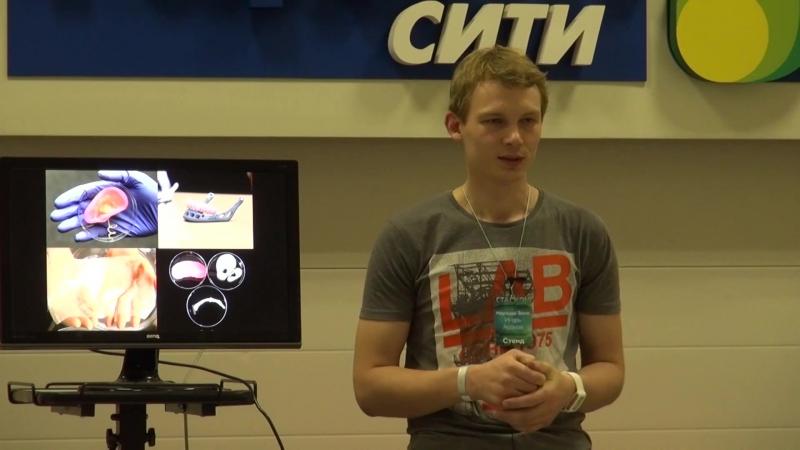 Старкон | 2013 | Парсек | Игорь Асонов | 3D принтеры и репликаторы