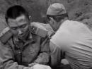 Третья ракета 1963 Самый правдивый фильм о войне