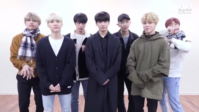 [MESSAGE] 171124 Сообщение BTS для слушателей сервиса Spotify в рамках релиза MIC Drop Remix feat Desiigner